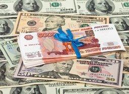 Для покупки жилья в Москве надо копить 11 лет