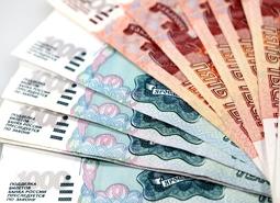 На развитие ЦАО потратят 63 миллиарда из бюджетных денег