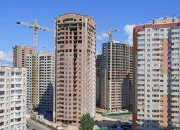 ФСК «Лидер» возведет новостройки на юге Москвы
