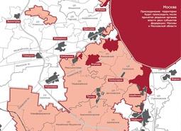 Власти начинают планировать развитие «Новой Москвы»