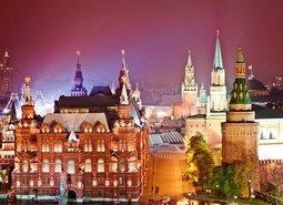 Новостройки в центре Москвы не будут массовыми