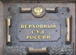 Новостройки Петербурга станут лучше и дороже после переезда судов