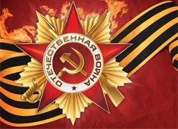 Novostroy-SPb поздравляет своих читателей с Днем Победы