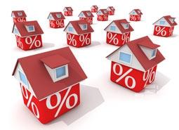 Ипотека на новостройку: снижение ставок и новые программы